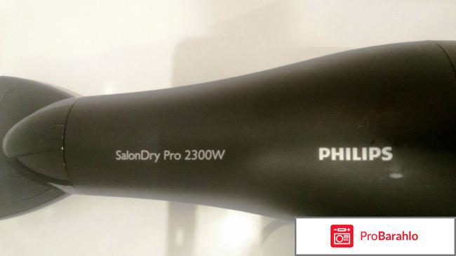Philips Salondry Pro 2300W отрицательные отзывы