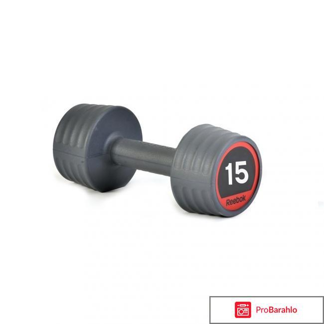 Гантели обрезиненные Reebok RSWT-10065, 2 х 15 кг