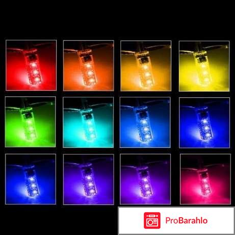 Мультицветные габаритные лампы для авто обман