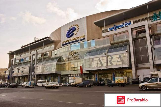 Самые большие торговые центры москвы обман