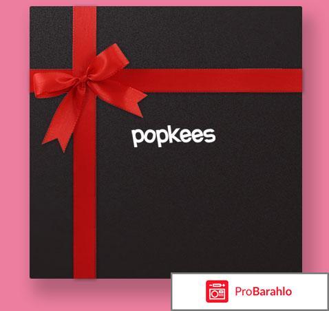 Набор трусиков POPKEES отрицательные отзывы