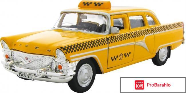 Отзывы такси чайка мытищи
