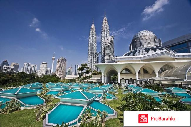 Малайзия отзывы туристов 2017 обман