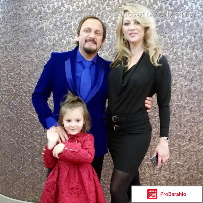 Стас Михайлов обман