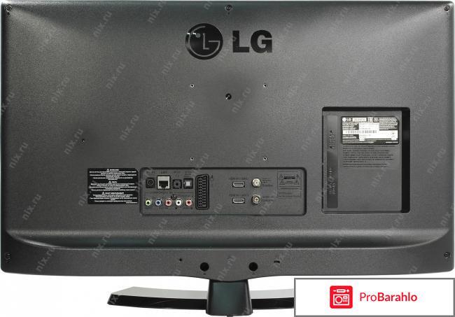 Телевизор lg 28lh491u обман