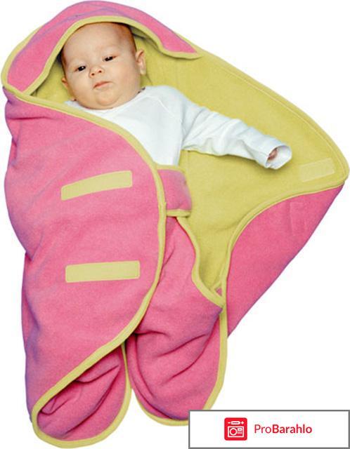 Спальные мешки для новорожденных отрицательные отзывы