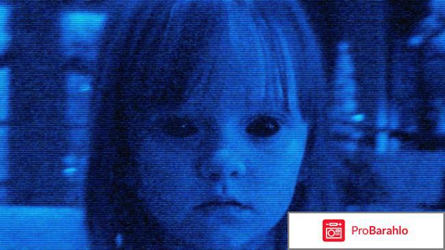 Паранормальное явление 5: Призраки в 3D обман