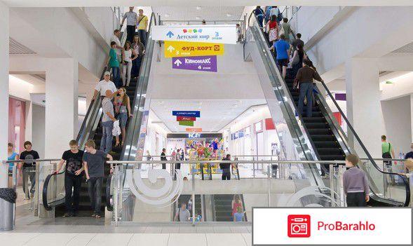 Торговый центр Jam Mall Киров