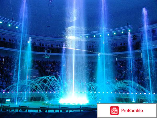 Шоу гигантских фонтанов обман