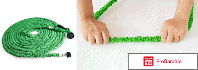 Шланг для полива ИКС-ХОЗ