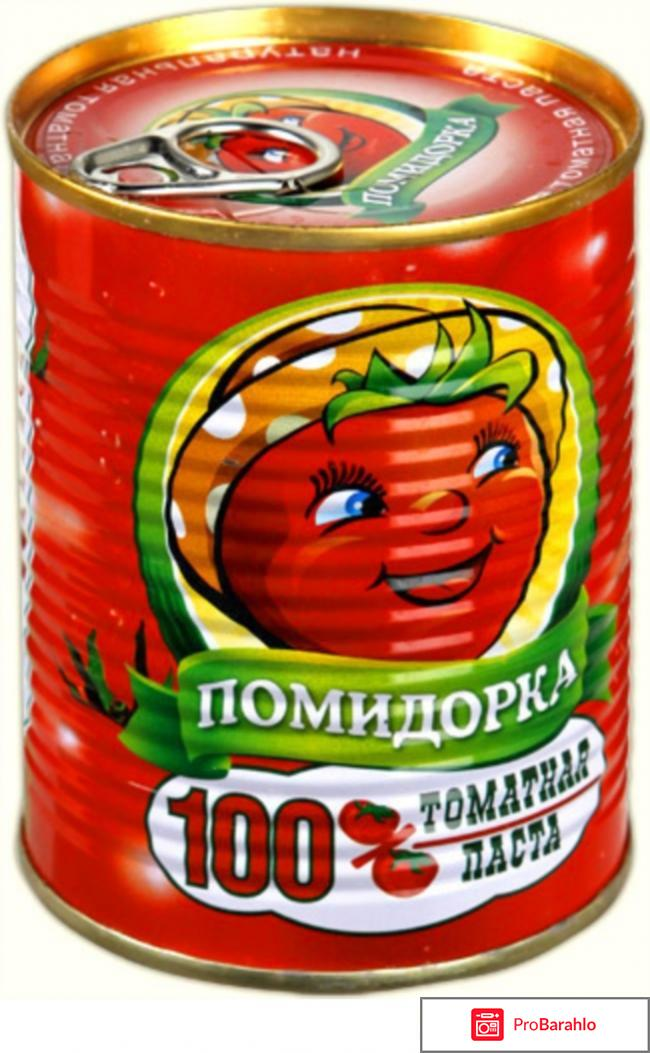 Томатная паста помидорка
