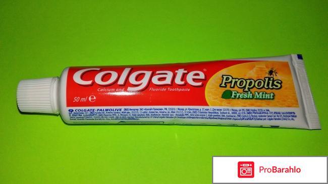 Зубная паста Colgate Propolis Свежая мята обман