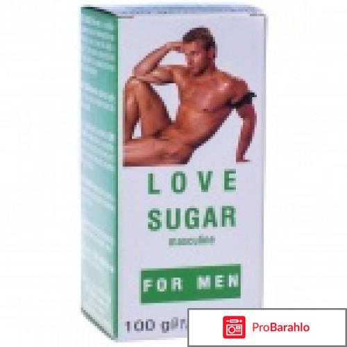 Любовный сахар для мужчин