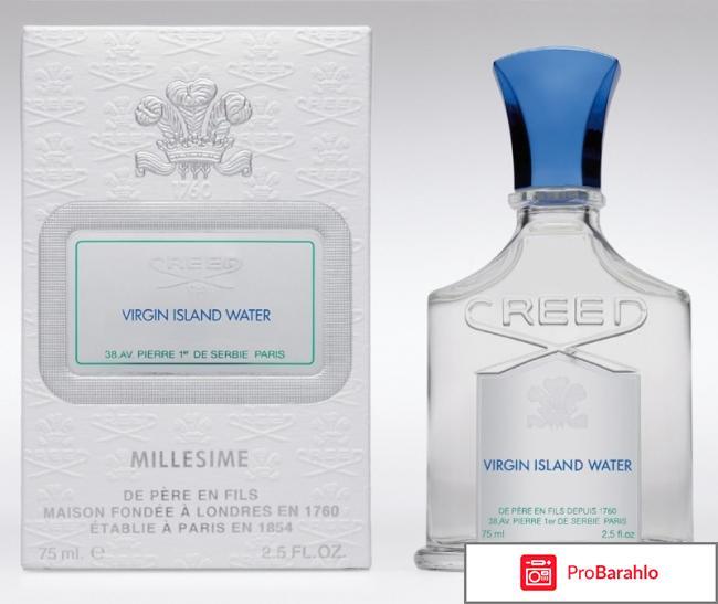 Туалетная вода Virgin Island Water Creed обман