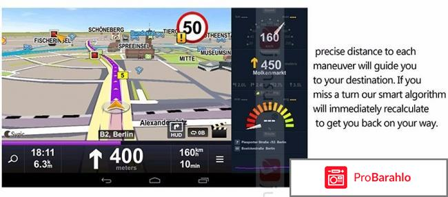 Купить хороший видеорегистратор автомобильный отзывы обман