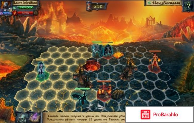 Пошаговая онлайн-стратегия Герои Стихий (Elemental Heroes) отрицательные отзывы