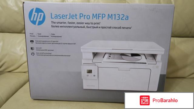 Hp laserjet pro mfp m132a ru отзывы