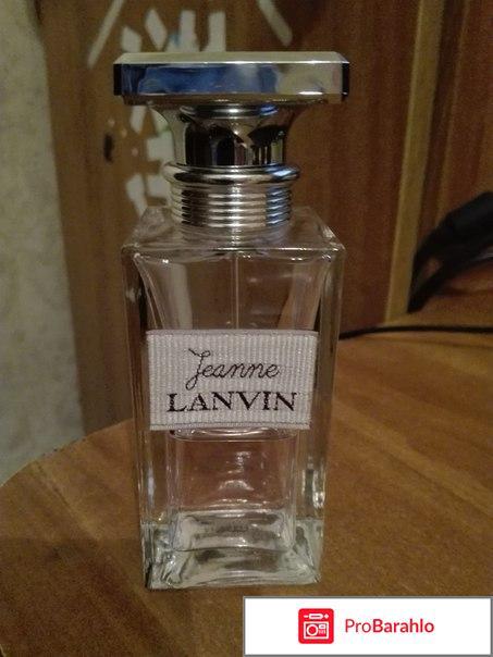 Lanvin Jeanne фото