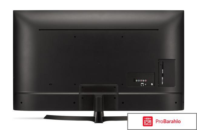 LG 22LH450V отрицательные отзывы