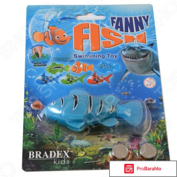 Роборыбка Bradex «Funny fish»