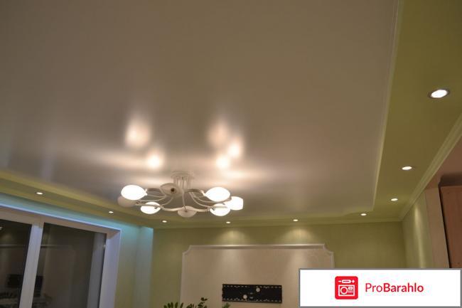 Какой потолок лучше матовый или сатиновый отзывы отрицательные отзывы
