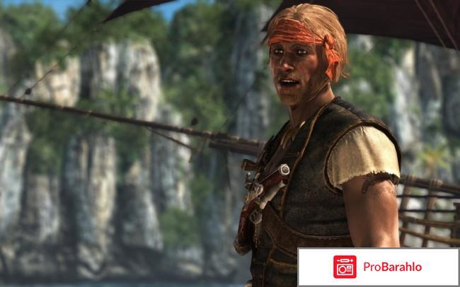 Assassin's Creed IV: Black Flag отрицательные отзывы
