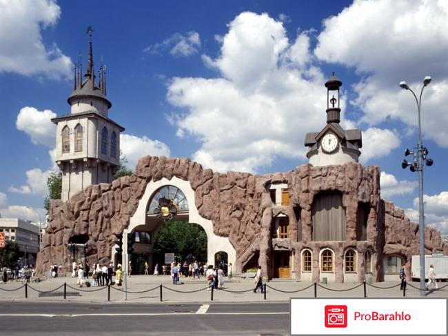 Какой контактный зоопарк самый большой в Москве?