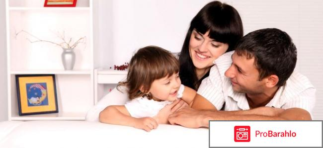 Проблемы воспитания детей в современной семье отрицательные отзывы