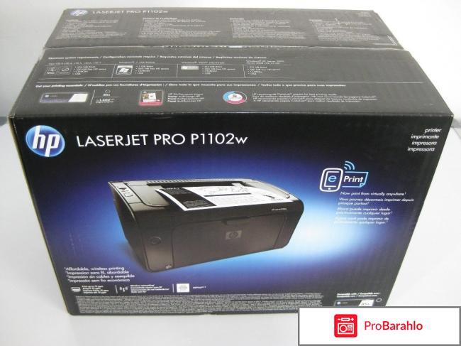 Hp laserjet pro p1102w отзывы