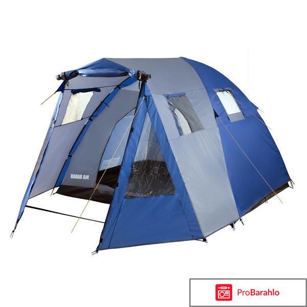 Лучшие палатки отрицательные отзывы