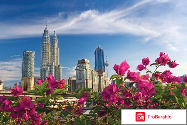 Малайзия отзывы туристов 2017 реальные отзывы