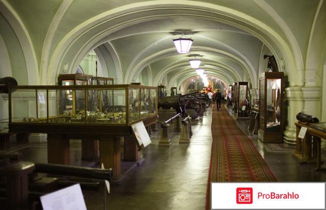 Музей Артиллерии обман
