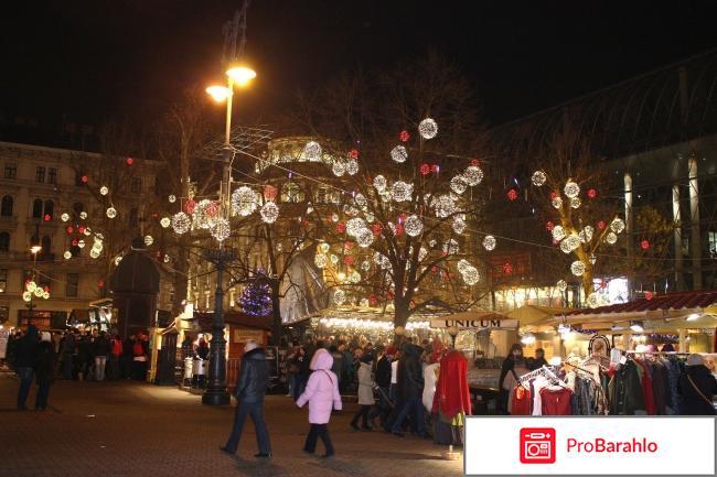 Новый год в будапеште отзывы туристов отрицательные отзывы