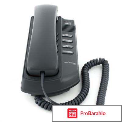 Sip телефония отрицательные отзывы