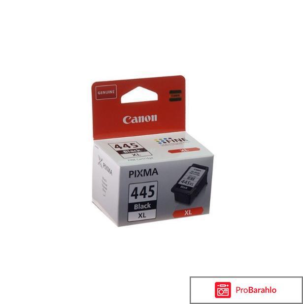 Картридж Canon PG-445 XL Black обман