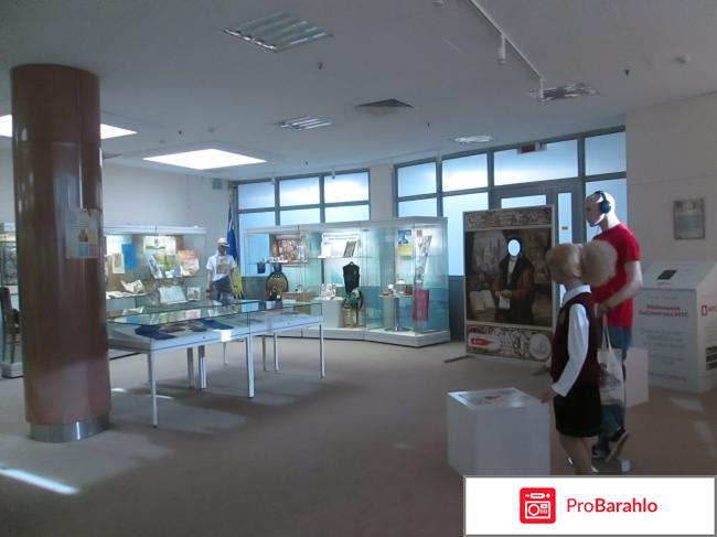 Музей книги обман
