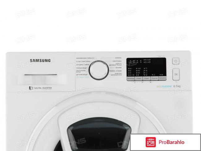 Samsung ww65k42e08wdlp отзывы обман
