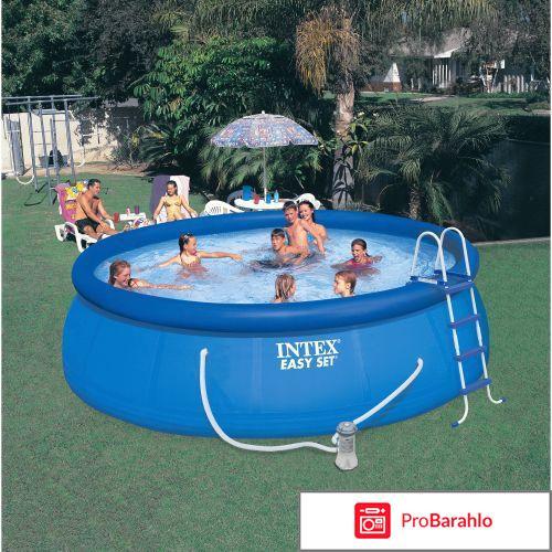 Intex easy set pool обман