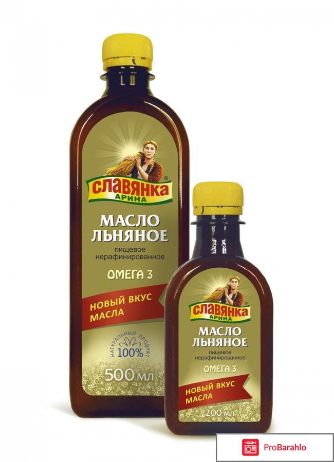 Льняное масло отзывы