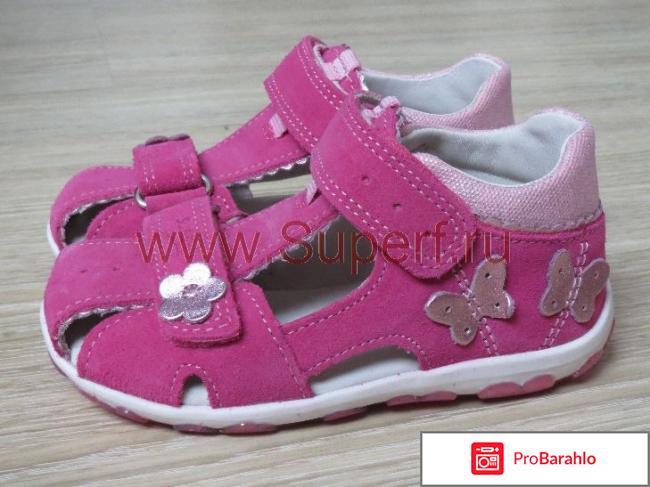 Детская обувь суперфит обман