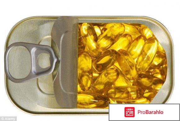 Рыбий жир в капсулах: польза и вред для организма отрицательные отзывы