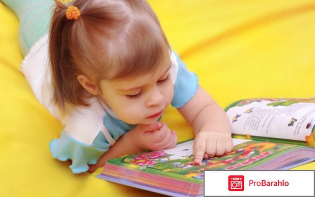 Книга  Чтение. 1 класс. Работа с текстом отрицательные отзывы