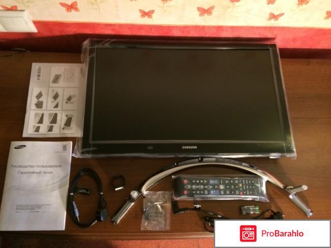 Led телевизор samsung ue22h5600ak отзывы отрицательные отзывы