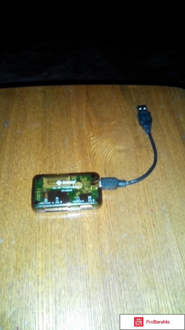 Картридер USB 2.0