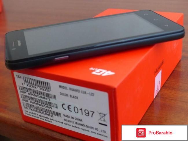 Huawei Y3 II (LUA-U22), Black отрицательные отзывы