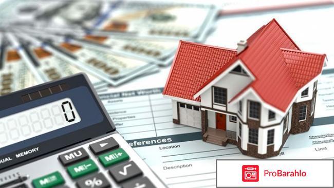 В каком банке лучше брать ипотеку отзывы