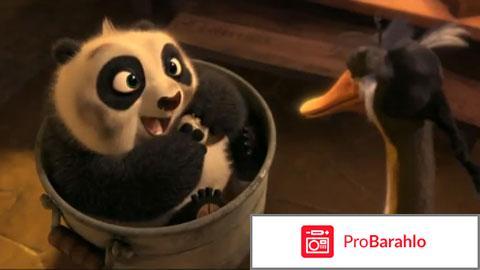 Кунг-фу Панда 2 в 2D и 3D (Blu-ray) отрицательные отзывы
