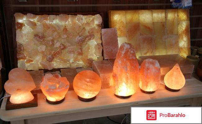 Соляная лампа отзывы отрицательные отзывы