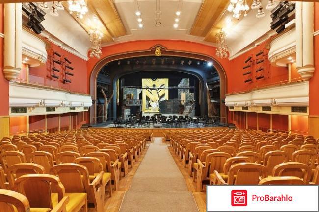 Новая опера