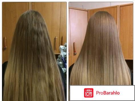 Выпрямление волос надолго